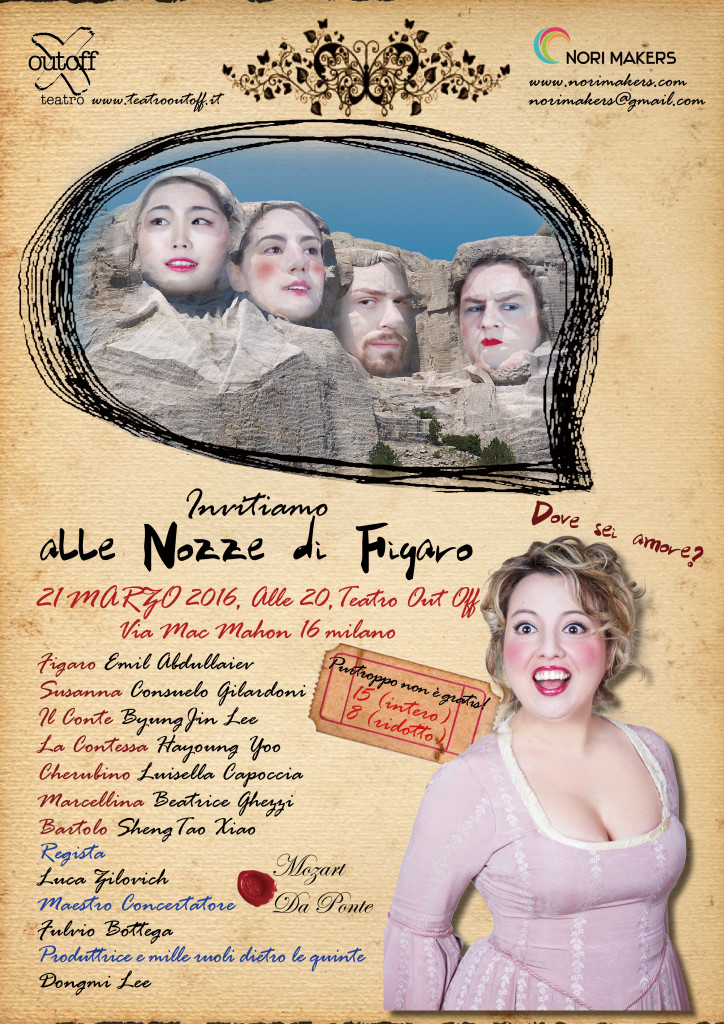 Figaro_poster2